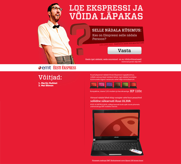 Eesti Ekspress kampaanialeht